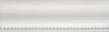 Arctic Matte Chair Rails 1.75x6