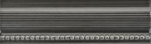 Gunmetal Chair Rails 1.75x6