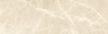 Emperador Beige Floor/Wall Tile (Rectified) 3.75x12