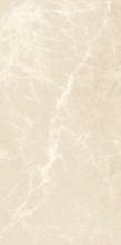 Emperador Beige Wall Tile (Ceramic) 12.1x24.4
