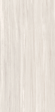 Zebrino Taupe Wall Tile (Ceramic) 12.1x24.4
