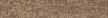 Brass Listellos (Wall Only) 2x12