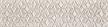 Bashful Beige Glossy Listellos (Glossy) L3x12