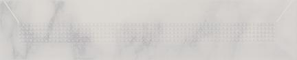 Honesty Ingot Listellos (Glossy Ceramic) L2.4x12