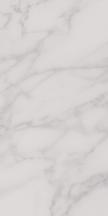 Honesty Floor/Wall Tile (Polished) 12x24
