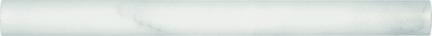 Makrana Polished Pencils MR5/8x12