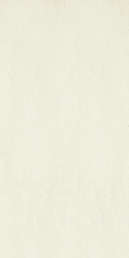 Dahlia Polished Floor/Wall Tile 12x24